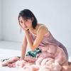 乃木坂46・遠藤さくら「カメラを向けられると、緊張しちゃう…」 『FLASH』ソロ表紙