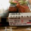 冬の旬彩握り寿司8貫(フレスタ)