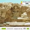 アフガンの仏教遺跡を中国の銅山のために破壊は蛮行?ブーメランがくまモンに刺さる