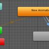 アニメーションの終了をまたずにアニメーションを切り替える方法