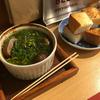 ごはん・酒 山崎で酒盗オイル煮とミルクブレッド(浅草)