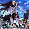 AKIBA'S TRIP 2日目