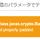 Docker 運用の Knowledge をバージョンアップしたらメールが送信できなくなった