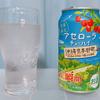 【購入レビュー】数量限定のアセローラチューハイを飲んでみた感想!まずい?美味しい?