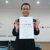 「町田市立中学校5校合同創立70周年記念式典」