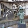 鳥取県横断の旅6〜境港から鳥取市へレンタカーで移動〜