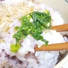 【料理】セロリのレシピ