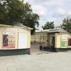 民芸品博物館