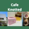 ソウルで大流行のドーナツカフェ「Cafe Knotted」