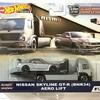 CAR CULTURE TEAM TRANSPORT MIX E