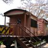 東武鉄道の遺産 ヨ125とワラ1形を撮影
