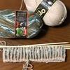 初めてのイギリスゴム編み