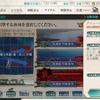 E3 アリューシャン列島沖 「敵戦力牽制!第二次AL作戦」(第二ゲージ)