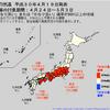 【1か月予報】向こう1カ月は全国的に暖かい予想!特に関東甲信・東海・近畿・四国地方は4月26日頃から約1週間は季節外れの高温に警戒!!