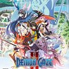 【トロフィー】 DEMON GAZE 2 (Global Edition) 【攻略】