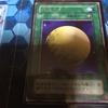 遊戯王カード「魔性の月」を見て怒りが込み上げてくるオールドファン
