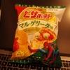 カルビー『ピザポテト マルゲリータ味』(お菓子)(コンビニ)