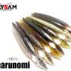 【LAYSAM】毎回即完の釣れるフォールベイト「マルノミ」出荷!