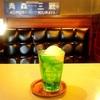 <青森市喫茶店>老舗の純喫茶・マロン珈琲店へ