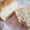 グルテンフリーを目指して★美味しい米粉パンを試行錯誤