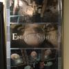 VR脱出ゲーム『Enigma Sphere』遊んでみました