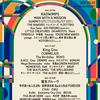 『フジロックフェスティバル 2021』のラインナップとヘッドライナーから予想する、祝祭の在りか