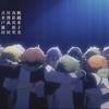 【2017秋アニメ】今期見てるアニメの感想をちょろっと書く【1ヶ月感想】