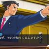 【本性】弁護士<『人が傷ついたことが人権侵害では無い!』【絶対ダブスタ】