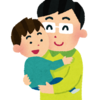 【育児日記】~1歳1ヶ月~ 仕事復帰して2週間。息子はパパっ子に!!ママはちょっぴり寂しい思いをしています。