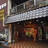 【オススメ5店】中津市(大分)にあるそばが人気のお店