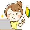 介護施設ブログでSEO対策,Google検索上位を目指し利用者を増やそう!