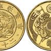 日本 1870年 明治3年 旧20圓金貨