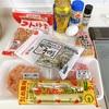 【料理】煮干しペーストにつけ麺でしょう