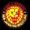 新日はImpact Wrestlingとの業務提携を拒否