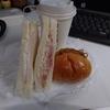 まことや(文京区湯島)のサンドイッチとドトールコーヒー