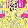 三重県鈴鹿市での講演会