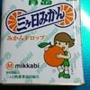 浜松の美味しいみかん!三ケ日みかん!