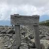 北アルプスのパノラマ絶景!蝶ヶ岳でテント泊
