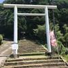 【宮崎県日南市】田ノ上八幡神社