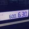 【31】自宅のレンジで一撃必食!