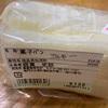 農産物直売所『えがお』で買ったパン