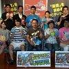 行きたかった・・名古屋!イベント「ドラゴンクエストXが名古屋に現われた!」開催 (*´;ェ;`*) うぅ・・
