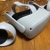 Oculus Quest 2 映画鑑賞レビュー!画質も良く映画館に近い!【VR】