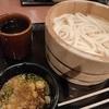 【株優生活】丸亀製麺の釜揚げうどん、アプリクーポンで半額