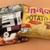 ポテトチップスの食べ過ぎを抑える方法