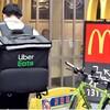Uber Eats(ウーバーイーツ)が厚木市、伊勢原市、寒川町で10月22日よりサービス開始!