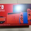 レビュー‼Nintendo Switch マリオレッド×ブルー セット HAD-S-RAAAF