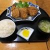 🚩外食日記(741)    宮崎ランチ   「定食の店  いなか家」⑤より、【ヒレカツ定食】‼️