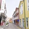 ポルトガルのパジャマシティ。コスタノヴァのホテルを紹介