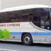 関東自動車 リムジンバス乗車記(成田空港~BUSターミナルおおた)乗車記